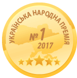 Ukrainian Awards 2017